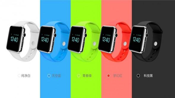 Apple Watch ดีเดย์ขายไทย 17 กรกฎาคมนี้
