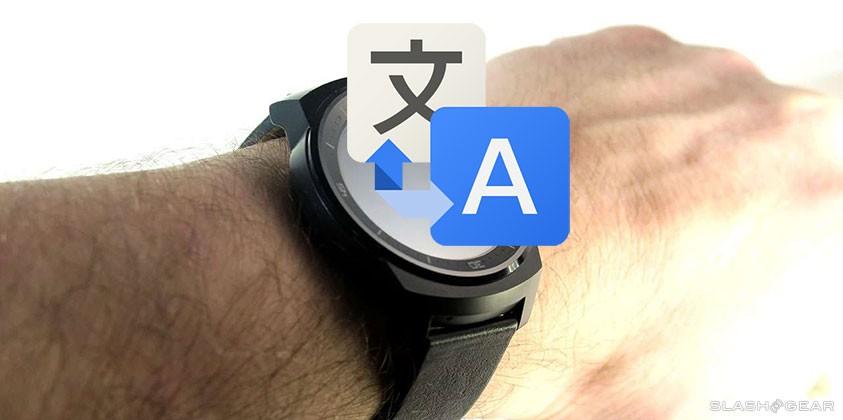 Android Wear แปลภาษาได้แล้ว