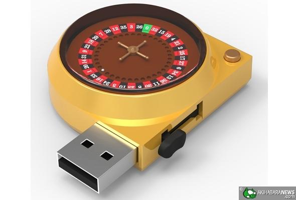 Flash Drive เล่นแก้เซ็งระหว่างโอนไฟล์