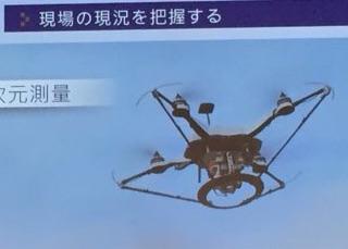 Skycatch-drones