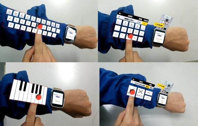ARmKeypad คีย์บอร์ดเสมือนจริงบนท่อนแขน