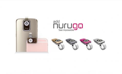 Nurugo