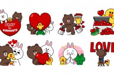 Support Kumamoto sticker LINE