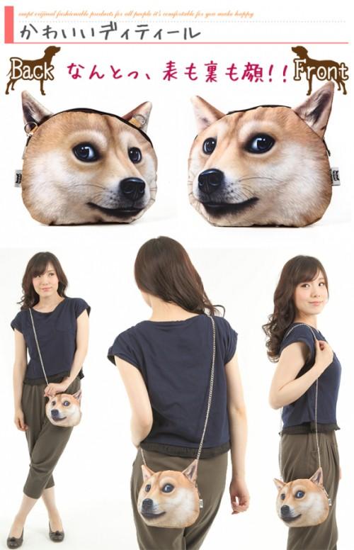 doge-bage-04