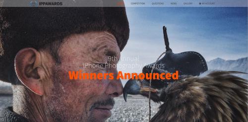 iPhone Photography Award