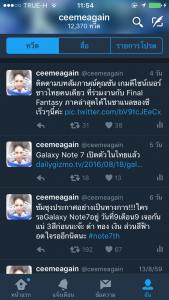 twitter night mode ทวิตเตอร์ โหมดกลางคืน