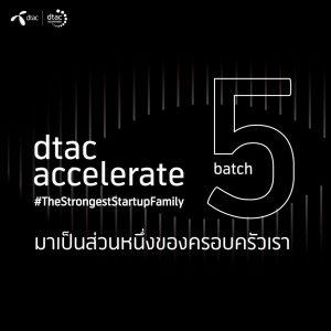 dtac Accelerate Batch 5