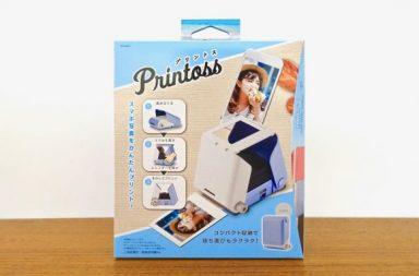 Printoss