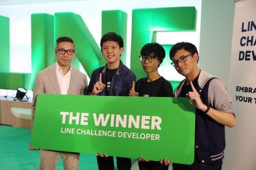 LINE Challenge Developer