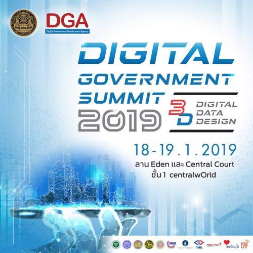 DGA Digital Government Summit 2019