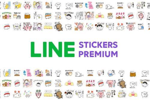 LINE STICKER PREMIUM
