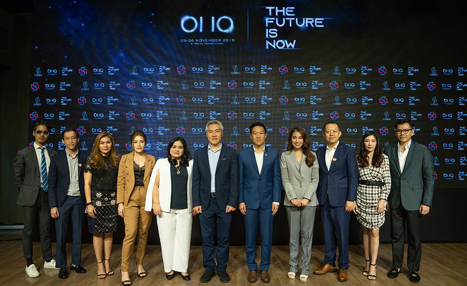OIIO Thailang Techland