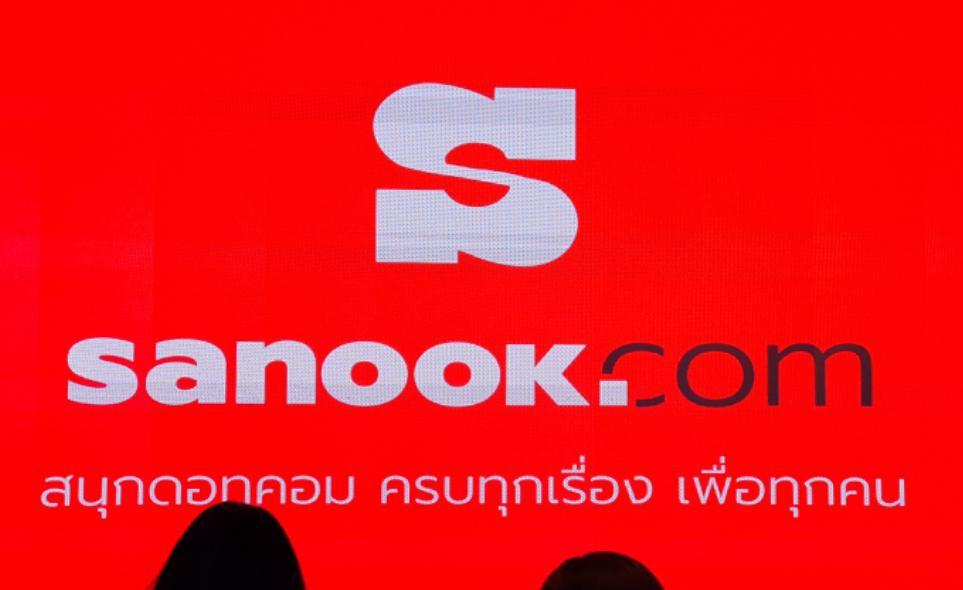 Sanook