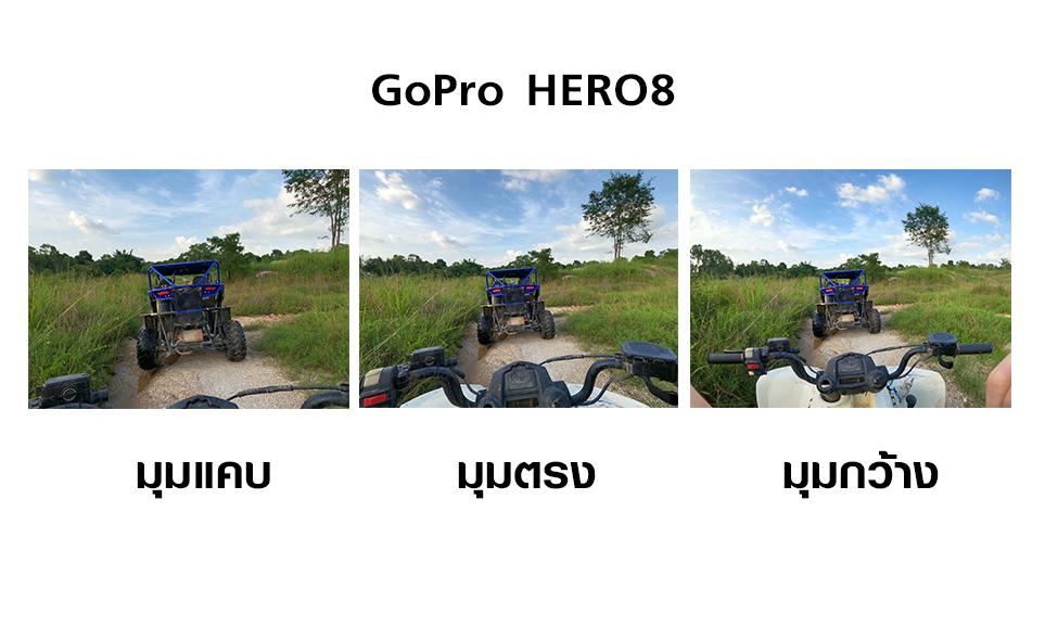 GoPeo HERO8 Photo