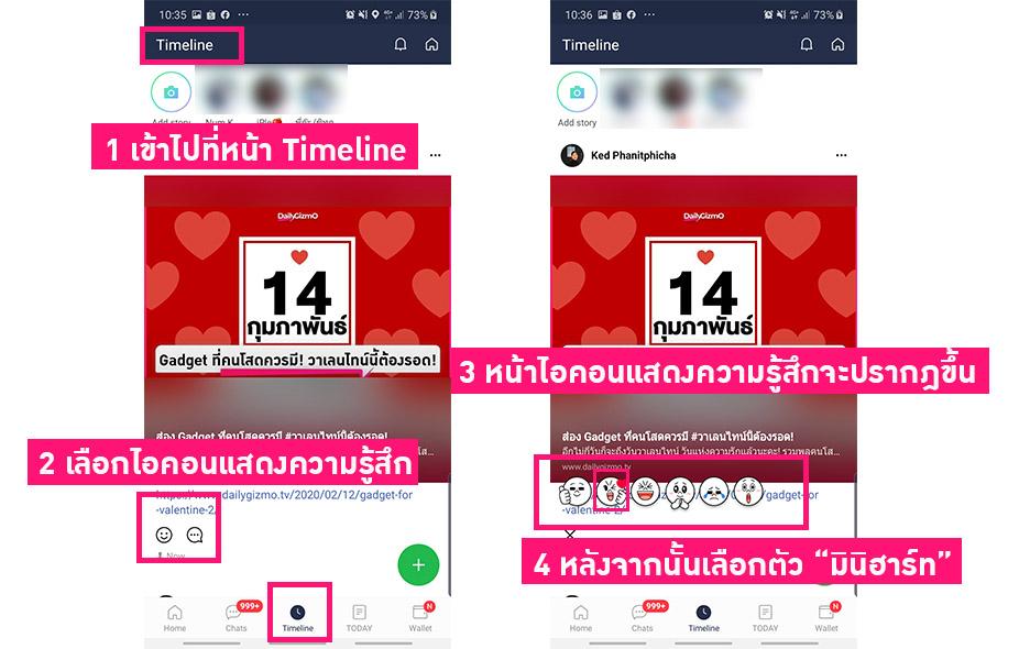 line love valentine