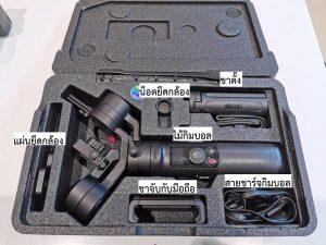 แกะกล่อง Zhiyun Crane M2