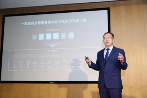 Wang Chenglu ประธานบริษัท Huawei CBG Software Engineering Department