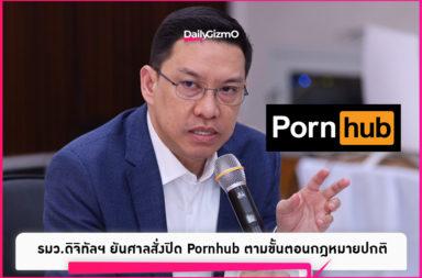 Goverment Pornhub Thailand Block